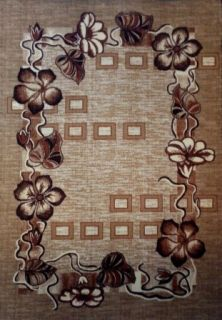 Moket carpet - Beige